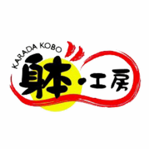 躰・工房岐阜店ロゴ